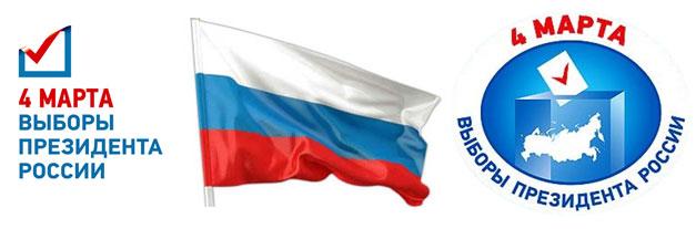 Явка избирателей на выборах президента россии на 18:00 мск составила 56,3%, сообщил в информационном центре цик рф